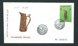Fdc Maroc Yvert N° 1119 OBLITERE 1er Jour Meknes  30/03/1992- Aoa19421 - Marruecos (1956-...)