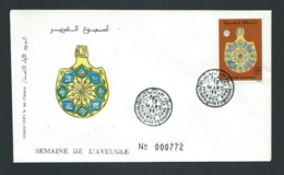 Fdc Maroc Yvert N° 1118 OBLITERE 1er Jour Meknes  19/03/1992- Aoa19422 - Marruecos (1956-...)