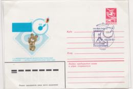 Soviet Postal Stationary 1988 Philately Olympic 88 - Used (G50-103) - Errori Sui Francobolli