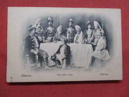 ODECCA ODESSA COSTUME DE RUSSIE --ref    3574 - Ucraina
