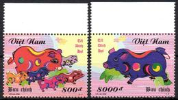 VIETNAM 2006 - 2v - MNH - Withdrawn Stamps - Year Of Pig - Pigs - Cochons - Jahr Des Schweins 猪年 Astrology Astrologie - Astrologie