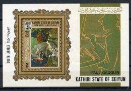 Aden, Kathiri State Of Seiyun, 1967, Paintings, Art, Gauguin, MNH, Michel Block 3A - Ver. Arab. Emirate
