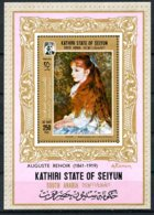 Aden, Kathiri State Of Seiyun, 1967, Paintings, Art, Renoir, MNH, Michel Block 6A - Ver. Arab. Emirate