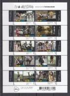 Nederland 2016 Nvph Nr 3416 - 3425; Mi Nr 3473 - 82 Ed Van Der Elsken, Nederlands Fotomuseum, Tram, Bike, VW, Volkswagen - Nuevos