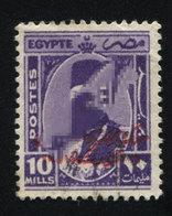 Personnalités Personnalités Égypte Timbre-poste Annulation Du Timbre Transmis Courrier - Egipto