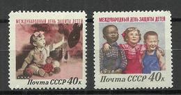 RUSSIA Russland 1958 Michel 2085 - 2086 * Tag Des Kindes - 1923-1991 URSS