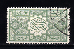 Hedschas, Hidjaz: 1916 Mi Nr 1 - Arabie Saoudite