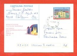 INTERI POSTALI- C 220 - FDC - 6. 1946-.. Repubblica