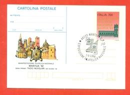 INTERI POSTALI- C 222 - - ANNULLO MANTOVA 7/6/1992 - 6. 1946-.. Repubblica
