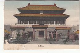 Chine - Peking - Pékin - China