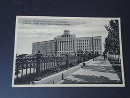 BEOGRAD SERBIA - PALATA POSTANSKE STEDIONICE - TRAVELLED 1940 - Serbia