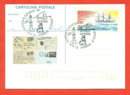 INTERI POSTALI- C 225 - FDC - ANNULLO GENOVA - 6. 1946-.. Repubblica