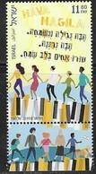 ISRAEL, 2019, MNH,MUSIC, FOLK SONGS, HAVA NAGILA,  DANCING, 1v - Music