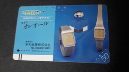 Japan Phone Card Front Bar 330-12916 - Japon