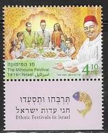 ISRAEL, 2019, MNH, MIMOUNA FESTIVAL, FOOD, JEWISH CELEBRATIONS, 1v+TAB - Other