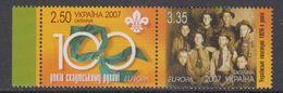 Europa Cept 2007 Ukraine 1v + Label ** Mnh (44381B) - 2007