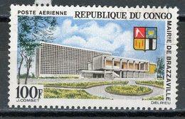 CONGO : - POSTE AERIENNE - N° Yvert 26 Obli. - Oblitérés
