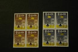 Ceylon 360-61 WRY World Refugee Year Blocks Of Four MNH 1960 A04s - Sri Lanka (Ceylon) (1948-...)
