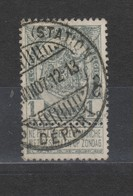 COB 81 Oblitération Centrale Cachet Pont NAMUR Station Départ - 1893-1907 Coat Of Arms
