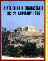 B-33269 Greece 1967. R Propaganda Book Of The Dictatorial Regime. 152 Pages - Other
