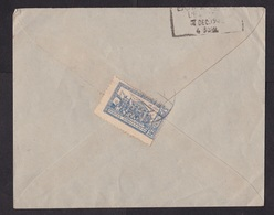 Afghanistan: Cover To India, 1940s, 1 Stamp, Building, Rare Real Use (traces Of Use) - Afghanistan
