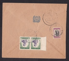 Afghanistan: Cover To Pakistan, 1950s, 3 Stamps, King, Rare Real Use (roughly Opened) - Afghanistan
