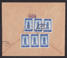 Afghanistan: Cover To Pakistan, 1958, 6 Stamps, Heritage, Rare Real Use (minor Creases) - Afghanistan
