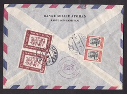Afghanistan: Airmail Cover To USA, 1962, 4 Stamps, King, Horse Game, Sent By Bank, Rare Real Use (minor Damage) - Afghanistan