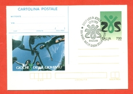INTERI POSTALI- C 227 - ANNULLO IESOLO 22/9/1993 - 6. 1946-.. Repubblica