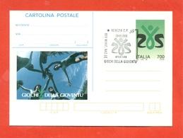 INTERI POSTALI- C 227 - ANNULLO VENEZIA 19/9/1993 - 6. 1946-.. Repubblica
