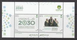 2016 Saudi Arabia Vision 2030 Complete Set Of 1  Souvenir Sheet MNH - Saudi Arabia