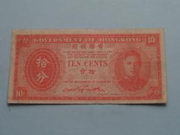 TEN Cents > Government Of HONGKONG ( For Grade, Please See Photo ) ! - Hong Kong