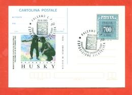 INTERI POSTALI- C 228 -FDC - ANNULLO PALERMO 25/9/1993 - 6. 1946-.. Repubblica