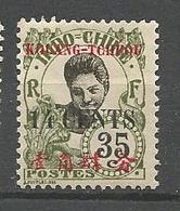 KOUANG-TCHEOU N° 44 NEUF*  CHARNIERE  / MH - Unused Stamps