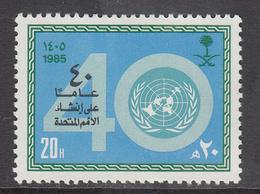 1985 Saudi Arabia UN United Nations    Complete Set Of 1 MNH - Saudi-Arabien
