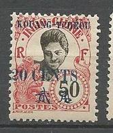 KOUANG-TCHEOU N° 46 NEUF*  CHARNIERE  / MH - Neufs