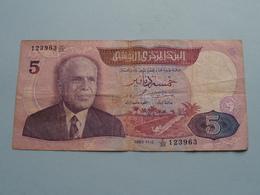 CINQ Dinars 5 ( C/25 - 123963 ) 1983-11-3 : Banque Centrale De TUNISIE ( For Grade, Please See Photo ) ! - Tunisie
