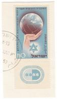 1953 ISRAELE USATO GIOCHI SPORTIVI DELLA MACCABIADE CON APPENDICE. - Israel