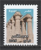Egypt - 2019 - ( Luxor Temple ) - MNH (**) - Nuovi