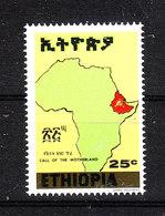 Etiopia - 1978. Carta Geografica Dell' Etiopia In Africa. Map Of Ethiopia In Africa. MNH - Geografia