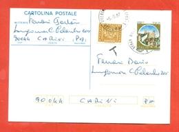 INTERI POSTALI- C 231 - SEGNATASSE - TASSATA - Entiers Postaux