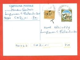 INTERI POSTALI- C 231 - SEGNATASSE - TASSATA - 6. 1946-.. Repubblica