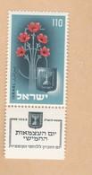 ISRAELE 1953 Anniversario Stato. - Israel
