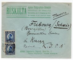 1921 YUGOSLAVIA, CROATIA, ZAGREB TO FREIBURG, SWITZERLAND, RUSKULTA, COMPANY COVER - 1931-1941 Kingdom Of Yugoslavia