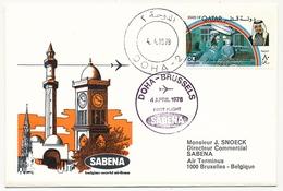 BELGIQUE - 2 Enveloppes SABENA - 1ere Liaison Aérienne - DOHA - BRUXELLES - 4 Avril 1978 (retour) Et Aller 3/4/1978 - Qatar