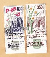ISRAELE 1954 Anniversario Stato Ebraico.usati. - Israel