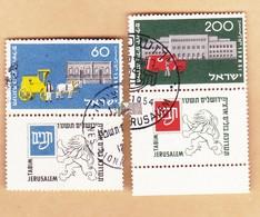 ISRAELE 1954 Esposizione Filatelica TABIM.usati. - Israel