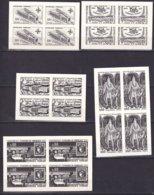 FRANCE - 5 Blocs De 4 Gravés Sur Bristol En Noir - Curiosidades: 1960-69 Cartas