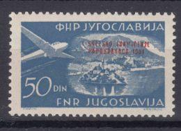 Yugoslavia Republic, Airmail 1951 Mi#667 Mint Hinged - 1945-1992 Repubblica Socialista Federale Di Jugoslavia