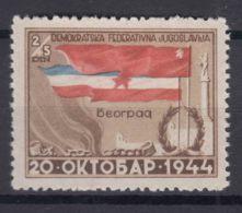 Yugoslavia Republic 1945 Mi#469 Mint Never Hinged - 1945-1992 Repubblica Socialista Federale Di Jugoslavia